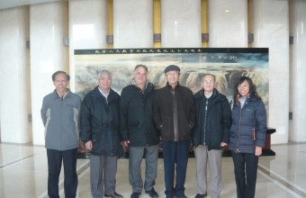 Visiting the People's Education Press in Beijing, China, in 2009.