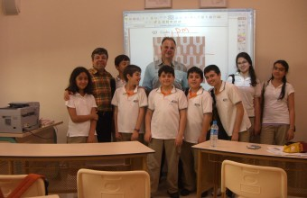 Finishing a Sketchpad Lesson at Evyap School, Istanbul, Turkey, 2011.